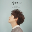 1st Mini Album: �������