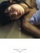 Yokoyama Yui First Photo Book Yuihan