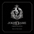 [joker Game]original Soundtrack