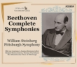 Complete Symphonies : Steinberg / Pittsburgh Symphony Orchestra (5CD)