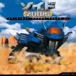 Zoids Original Soundtrack +2 -Fukkatsu No Taidou-