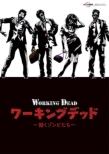 Working Dead -`tokuni Mendoukusai`hataraku Zombie Tachi-