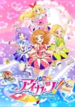 Aikatsu!Akari Generation Blu-Ray Box 3