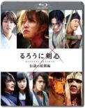 Rurouni Kenshin Densetsu No Saigo Hen