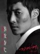 ��������`���_�̒a�� (CD+DVD)