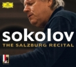 Grigory Sokolov : The Salzburg Recital 2008 (2CD)