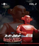 Super Robot Red Baron Vol.2