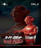 Super Robot Red Baron Vol.3