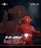 Super Robot Red Baron Vol.5
