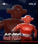 Super Robot Red Baron Vol.6