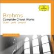 Complete Choral Works : Giulini / Vienna Philharmonic, Sinopoli / Czech Philharmonic, Prague Philharmonic Choir, G.Jena / NDR Choir (7CD)