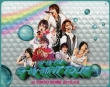 Kis-My-MiNT Tour at �����h�[��2012.4.8 (Blu-ray)