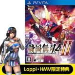Sengoku Musou 4-II (+Loppi�HMV Limited Novelty)