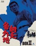 Abashiri Bangaichi Blu-Ray Box 2