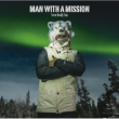 Man With A Mission 4th Single