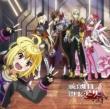 Kai-Ri-Sei Million Arthur Original Soundtrack Battle Collections