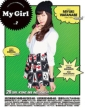 �ʍ�CD&DL�Ł[�� My Girl Vol.2