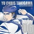 Tv Anime[ace Of Diamond]character Song Series 06 Takigawa Chris Yu