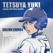 Tv Anime[ace Of Diamond]character Song Series 07 Yuki Tetsuya