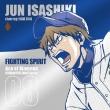 Tv Anime[ace Of Diamond]character Song Series 08 Isashiki Jun