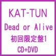 Dead or Alive (+DVD)�y��...