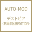 Dystopia-Sanjuugo Shuunen Kinen Edition-