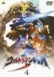 Ultraman Ginga S 4