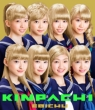 Kinpachi (+Blu-ray)