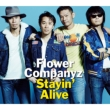 Stayin`Alive