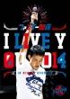I Live You 2014 In Nippon Budokan