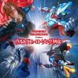 Toshihiko Takamizawa Produce Ultra Hero Song Retsuden
