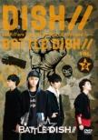 Battle��dish / / Vol.2 (Lh)