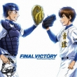 Tv Anime[ace Of Diamond]ichigatsudo Ed Theme Cd