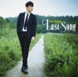 Last Song [Type-A] (CD+DVD)