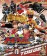 Ressha Sentai Toqger Vol.10