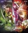 Gaimu Gaiden Kamen Rider Zengetsu/Kamen Rider Baron Lock Seed Ban
