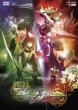 Gaimu Gaiden Kamen Rider Zengetsu/Kamen Rider Baron