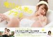 Hozuki Sanchi No Aneki Director`s Cut
