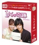 1%�̊�� Dvd-box1 �V���v����