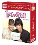 1%�̊�� Dvd-box2 �V���v����
