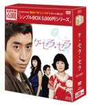 �P �Z�� �Z�� Dvd-box �V���v����