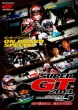 Super Gt 2014 On Board Special