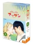 Renzoku Tv Shousetsu Massan Kanzen Ban Dvd Box 1