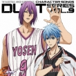 The Basketball Which Kuroko Plays.Character Songs Duet Series Vol.9