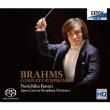 Complete Symphonies : Norichika Iimori / Japan Century Symphony Orchestra (3SACD)