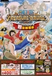 One Piece Tresure Cruise Shinka & Drop Cho Kiroku Shishin