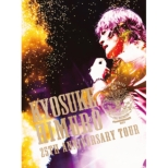 Kyosuke Himuro 25th Anniversary Tour Greatest Anthology-Naked-Final Destination Day-01