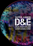 SUPER JUNIOR D&E THE 1st JAPAN TOUR�@2014 �y�ʏ�Ձz (DVD)