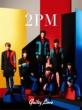 Guilty Love �y���Y�����B�z(CD+DVD)