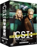 Csi:Crime Scene Investigation Season 13 Complete Dvd Box-1